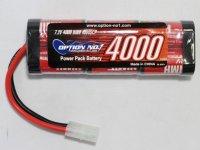 パワーパック4000プレミアムNi-MH バッテリー 2本セット(長さ:137mm 幅:47mm 高さ:25mm)