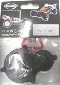 ギアボックス バルクヘッド フロント 1PCS(Gearbox Bulkhead-Fr 1PCS)