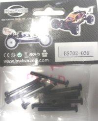 バルクヘッド ボタンバインドビス(3×30) 12PCS(B-Head Cross Screw(BM3*30) 12PCS)