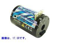 ORCA ブラシレスモーター 17.5R センサー付