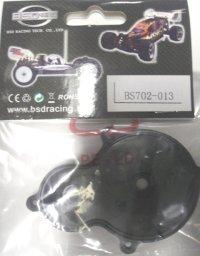 ギアボックス バルクヘッド リア 1PCS(Gearbox Bulkhead-Rr 1PCS)