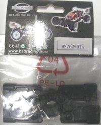 メインギアボックス プレート 2PCS(Main gear box plate 2PCS)