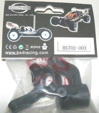 ステアリングアーム 2pcs(Steering Arm 2PCS)